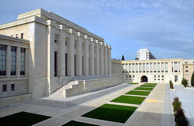 Palazzo delle Esposizioni di Ginevra